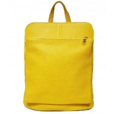 Кожаный рюкзак Bottega Carele BC704-yellow желтый