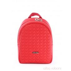 Детский рюкзак Alba Soboni 0612 красный
