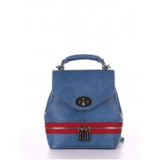 Мини-рюкзак Alba Soboni 180314 синий
