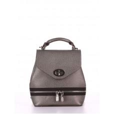 Мини-рюкзак Alba Soboni 180315 серый