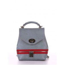 Мини-рюкзак Alba Soboni 180313 серый
