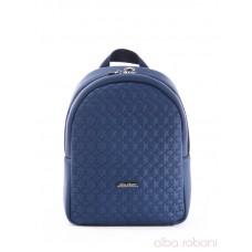 Детский рюкзак Alba Soboni 0613 синий