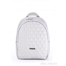 Детский рюкзак Alba Soboni 0615 серебро