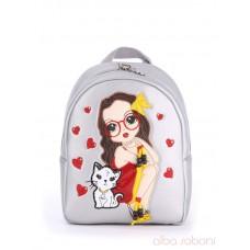 Детский рюкзак Alba Soboni 0617 серебро