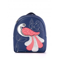 Детский рюкзак Alba Soboni 1831 синий