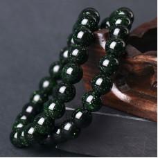 Браслет из натурального камня Авантюрин зеленый