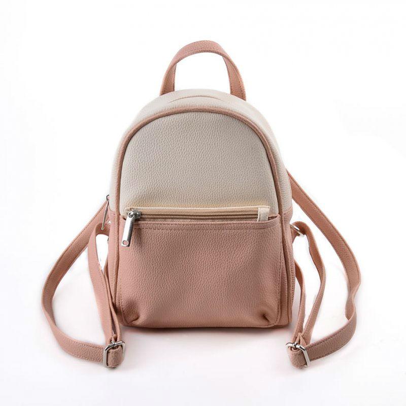 6ebdb1a28d62 Женский маленький рюкзак М124-65/64 бежевый от производителя ...