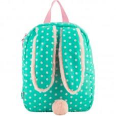 Рюкзак дошкольный Kite K18-541XXS-3 бирюзовый