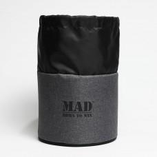 Косметичка makeup box MAD AMB90m сіра