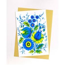 Открытка Петриковская роспись голубые цветы