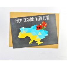 Открытка Из Украины с Любовью