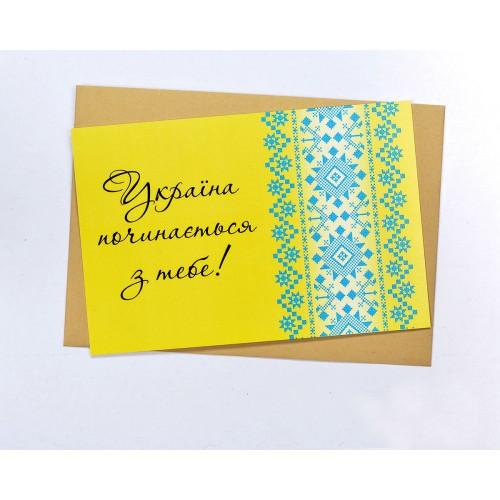 Интернет-магазин открыток в украине