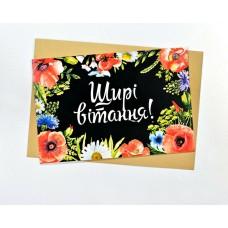 Открытка Поздравления черная с цветами