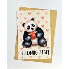 Открытка Я Люблю Тебя панда с сердечками