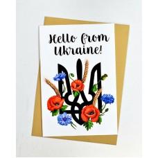 Открытка Приветствую в Украине