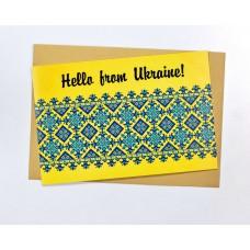 Открытка Приветствуем в Украине желтая с голубой вышиванкой