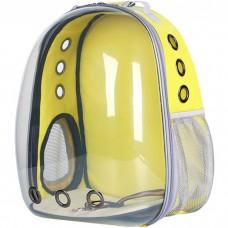 Прозрачный водонепроницаемый рюкзак-переноска для кошек и собак U-Pet желтый
