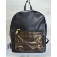 Молодежный рюкзак Welassie «Пайетки» золотая змея 42601