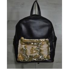 Молодежный рюкзак «Пайетки» золото с бежевым 42610