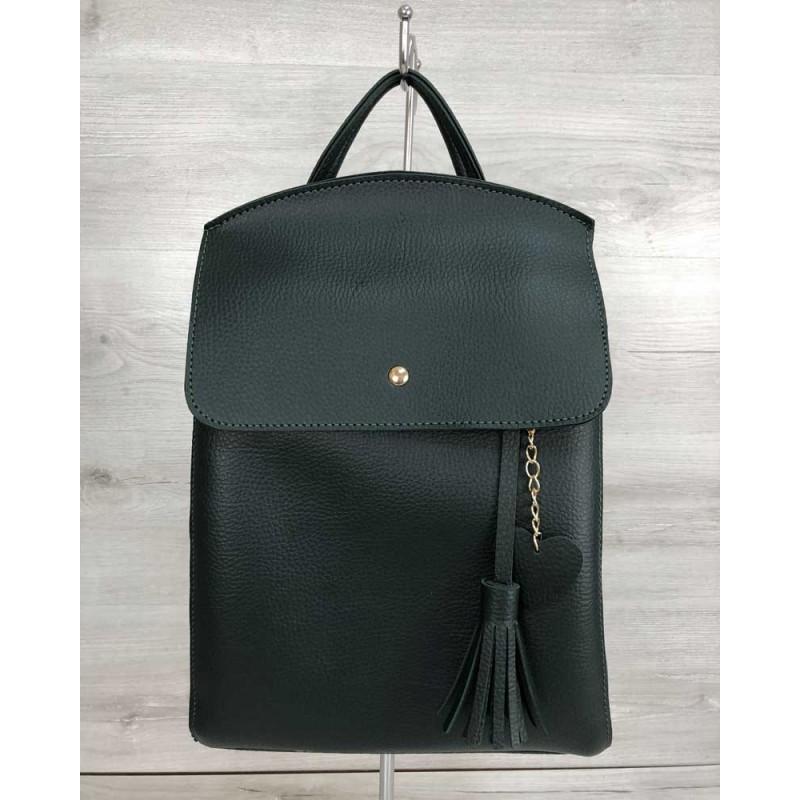 1e1cf1c9dc94 Молодежный сумка-рюкзак Welassie Сердце зеленого цвета 44608 купить ...