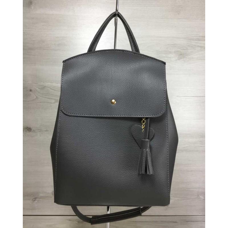 9e79cd95ffa2 Молодежный сумка-рюкзак Welassie Сердце серого цвета 44601 купить в ...