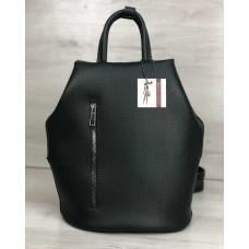 Молодіжний рюкзак Габі зеленого кольору 44908