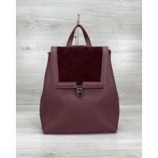 Сумка рюкзак «Луи» с замшем бордовый Welassie 46427