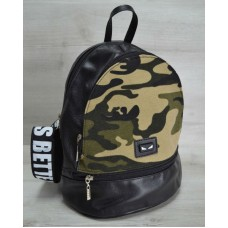 Молодежный рюкзак «Нашивка» военный принт 42405
