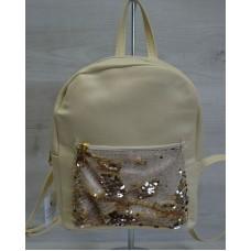 Молодежный рюкзак «Пайетки» золото-бежевый 42604